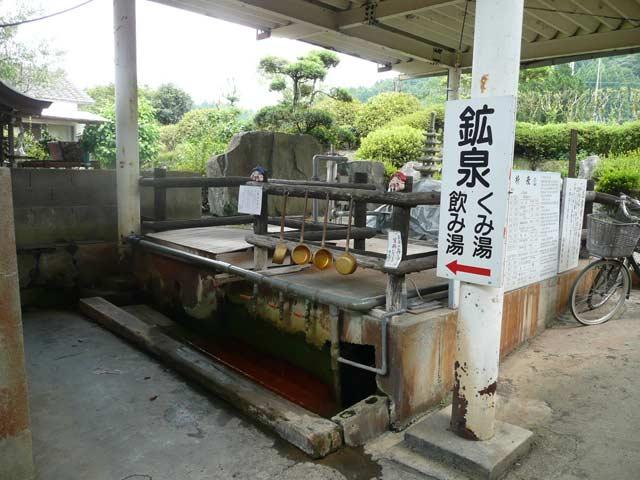 湯之元温泉、高濃度炭酸泉