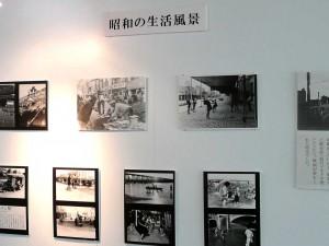 昭和の写真集