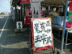 コンビニ焼酎店概観