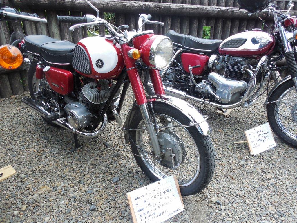 ヤマハYDSⅢ(1964)、カワサキW1スペシャル(1969)