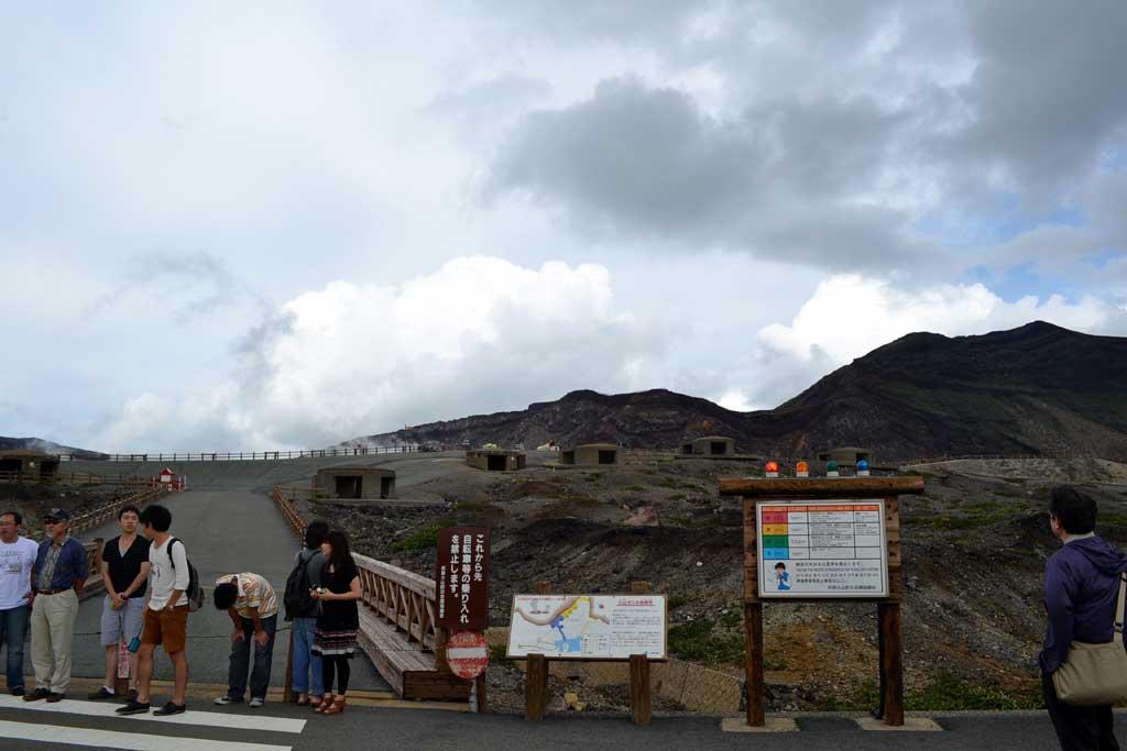 阿蘇山長噴火口