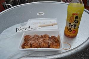 宮崎風たこ焼きと日向夏紅茶