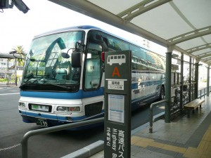 高速バス フェニックス号