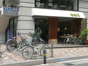 博多の大名は自転車の街