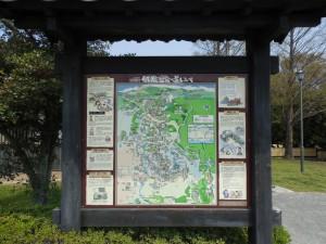 別府の鉄輪温泉