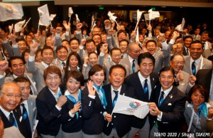 Olympic2020、東京に決定!