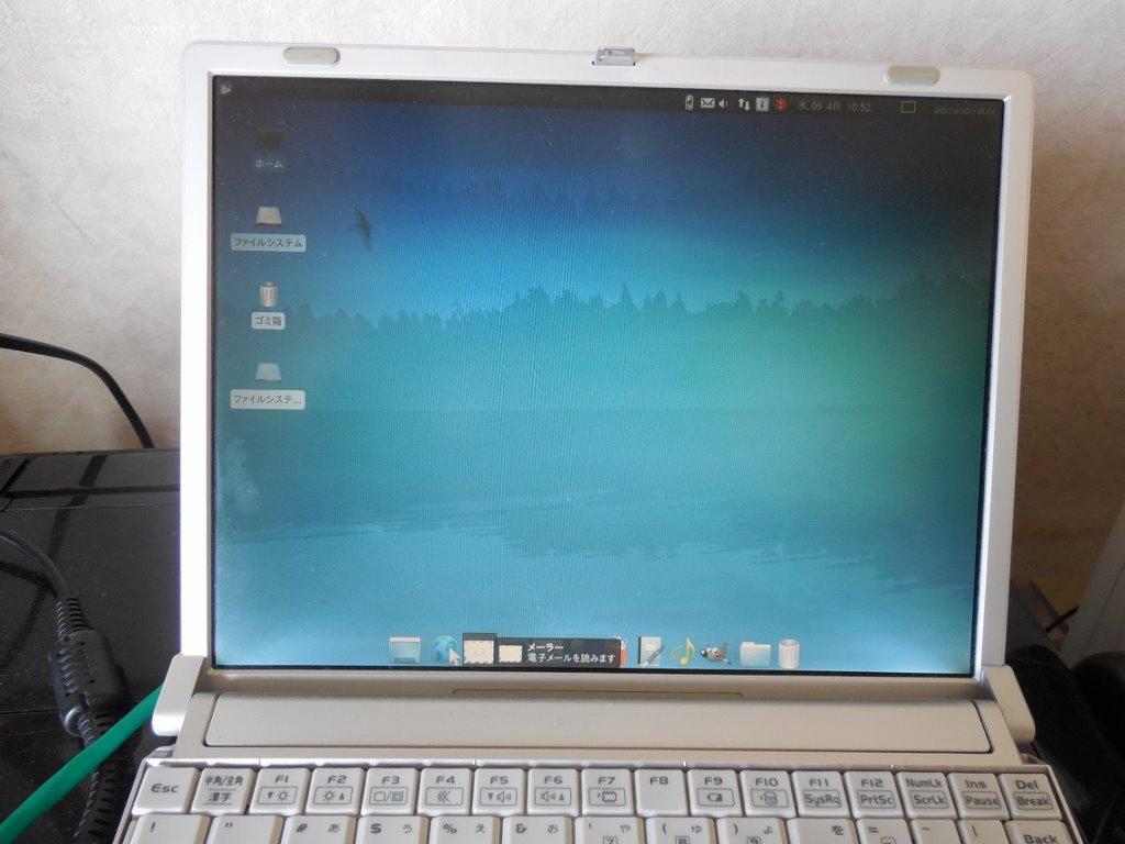 Linuxのデスクトップです。 シンプルかち機能的です。